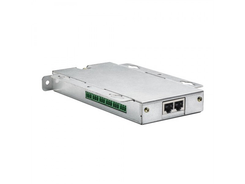 Integration unit for the ATUC-50 conference system