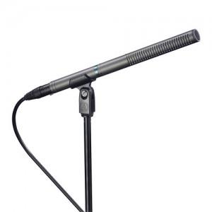 Short Shotgun Microphone, 279mm